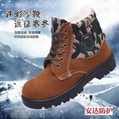 安全鞋 冬季勞保鞋男棉鞋鋼包頭防砸防刺穿加絨加厚保暖棉靴電焊工工作鞋 新年禮物