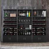 復古鐵藝酒架落地客廳隔斷櫃紅酒櫃葡萄酒白酒展示架置物架酒杯架YYJ【618特惠】