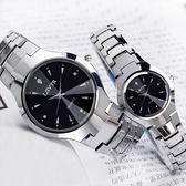 LSVTR手錶女士男錶防水時尚商務男士石英日歷手錶情侶學生錶