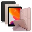 AISURE for iPad 2020 10.2吋 星光閃亮Y折可立保護套