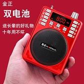 收音機 收音機新款智能多功能大音量老人播放器老年唱戲機廣場舞音響