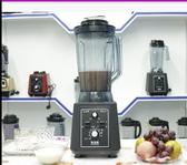 熱銷豆漿機 豆漿機商用大容量大功率現磨無渣全自動奶茶店破壁果汁沙冰機110V   時尚