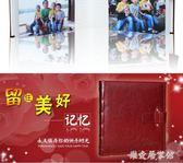 7寸200張PU皮革5R插頁式相冊本插袋影集家庭情侶寶寶成長紀念冊    LY4920『樂愛居家館』