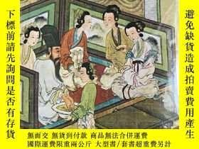 二手書博民逛書店【包罕見】Sexual Life in Ancient Chin
