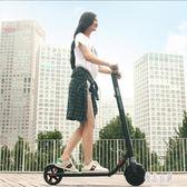 電動滑板車成人ES1智能折疊便攜兩輪平衡成年代步車智慧平行車LXY3487【優品良鋪】