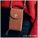 手機袋-簡約單釦皮革手拿包/手機包-共8色-A17171533-天藍小舖