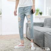牛仔褲男2018新款九分牛仔褲男破洞修身韓版潮流青少年寬鬆小腳褲子男 伊蒂斯女裝