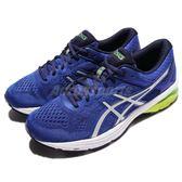 【六折特賣】Asics 慢跑鞋 GT-1000 6 2E 藍 銀 寬楦頭 低筒 運動鞋 緩震 男鞋【PUMP306】 T7B0N4993