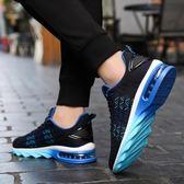 鞋子男潮鞋增高休閒鞋男鞋透氣氣墊跑步鞋百搭春季網面學生運動鞋