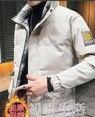 男士冬季外套新款羽絨棉服潮牌韓版帥氣棉襖潮流短款工裝棉衣 初語生活
