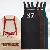 (交換禮物)圍裙韓版時尚定制logo咖啡色快餐甜品店工作服小吃店廚房廣告圍裙 雙12鉅惠