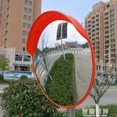 60/80CM室外內交通廣角鏡 凹凸球面鏡 轉角彎鏡 反光鏡igo 智聯世界