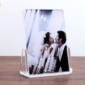新年鉅惠簡約U型相框擺臺 創意6 7 8寸亞克力水晶婚紗照兒童照相架