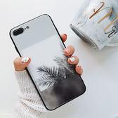 文藝椰樹玻璃殼iPhone7plus手機殼x蘋果6s全包8plus男女款防摔款 七夕情人節特惠