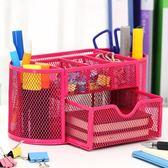 筆筒 創意時尚桌面收納多功能金屬鐵網大容量韓國辦公用品文具 俏女孩