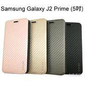 【Dapad】卡夢隱扣皮套 Samsung Galaxy J2 Prime G532 (5吋)