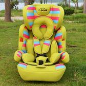 汽車用兒童安全座椅嬰兒寶寶安全座椅車
