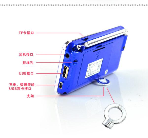【世明國際】AY-F69插卡收音機MP3迷你小音箱歌詞顯示充電鋰電池 送充頭