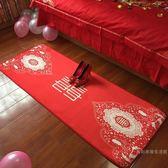 結婚地墊喜慶門墊婚房地毯臥室新房喜字婚慶用品門口家用進門腳墊