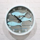地中海風格歐式田園復古小魚客廳臥室壁鐘創意簡約裝飾靜音掛鐘表WY【七夕情人節】