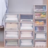多層衣服儲物箱塑料收納箱抽屜式收納箱透明衣櫃收納盒衣物整理箱igo   伊鞋本鋪