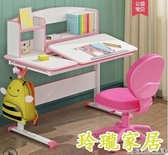 學習書桌 兒童學習桌可升降書桌男女孩寫字桌椅組合套裝小學生課桌椅【快速出貨】