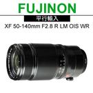 FUJIFILM XF 50-140mm F2.8 R LM OIS WR 望遠變焦鏡*(平輸)~