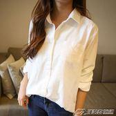 白色襯衫女長袖裝新款棉麻寬鬆襯衣港味chic早秋上衣秋  潮流前線