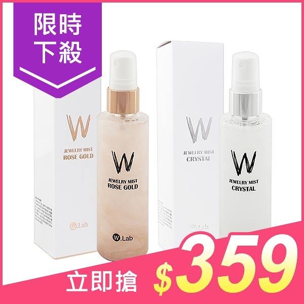 韓國 W.lab 名模聚光保濕定妝噴霧(100ml) 款式可選【小三美日】$379