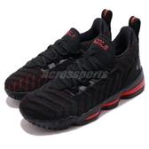【六折特賣】Nike 籃球鞋 Lebron XVI PS 黑 紅 童鞋 中童鞋 16代 襪套式 LBJ 運動鞋 【PUMP306】 AQ2467-002