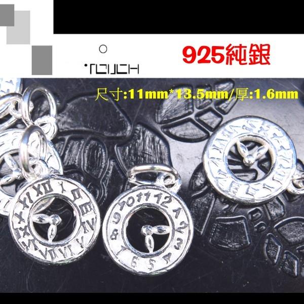 銀鏡DIY S925純銀材料配件/羅馬&阿拉伯數字簍空時鐘吊飾~適合手作蠶絲蠟線/幸運衝浪繩(非合金)