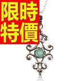 祖母綠寶石項鍊墜飾925純銀0.11克拉-生日聖誕節禮物自信女飾品53be31[巴黎精品]
