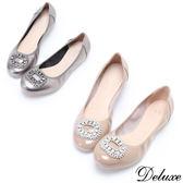 【Deluxe】全真皮簡約素雅橢圓水鑽飾頭圓頭娃娃鞋(米☆銀)