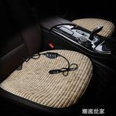 冬季汽车加热坐垫车载通用座椅电加热座垫12V24V制热後排单双座『潮流世家』