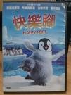 挖寶二手片-B11-正版DVD-動畫【快樂腳】-國英語發音(直購價)