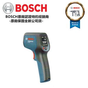 德國 BOSCH 博士 紅外線 測溫槍 GIS 500