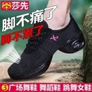 舞蹈鞋女成人廣場舞鞋爵士現代女式新款紅白...