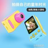 相機 P20數碼照相機玩具可拍照  【快速出貨】