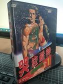挖寶二手片-Y02-017--正版DVD-動畫【哭泣殺神 1-6(全)6碟】(現貨直購價)