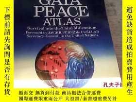 二手書博民逛書店the罕見Gaia Peace Atlas - Survival into the third Millenniu
