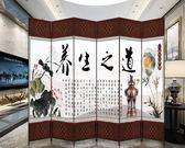 中式養生屏風隔斷簡約時尚餐廳客廳臥室茶樓酒店屏風行動折屏玄關igo    西城故事