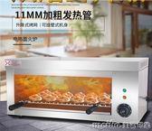 936壁掛式電烤箱商用面包烤雞烤魚烘焙烤箱控溫電熱面火爐大容量igo 美芭