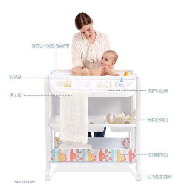 嬰兒換尿布臺護理寶寶按摩帶浴盆可洗澡換衣臺    SQ5662『樂愛居家館』