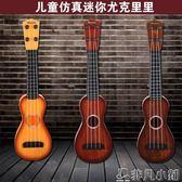 大號尤克里里益智玩具兒童吉他彈奏發聲樂器塑料吉他地攤玩具     非凡小鋪   JD