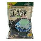 【健康時代】青仁黑豆粉(無糖) x1袋(500g/袋) ~100%天然