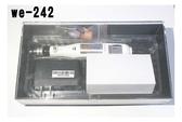 WECHEER we-242 台灣製造精品 專業磨甲機