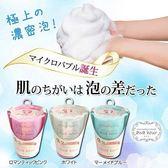 日本 awa hour 洗顏泡製造器 濃密微米泡泡製作器 起泡器 ◎花町愛漂亮◎