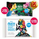【快潔適】抗菌濕巾80抽-愛麗絲 X 12包  送22抽隨身包*2愛麗絲80抽X12