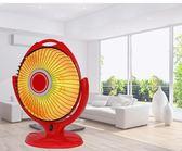 取暖器小太陽 家用電暖器節能電熱扇烤火爐zg