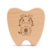 兒童乳牙紀念盒女孩乳牙盒男孩牙齒收納盒木制寶寶掉換牙齒保存盒 滿天星